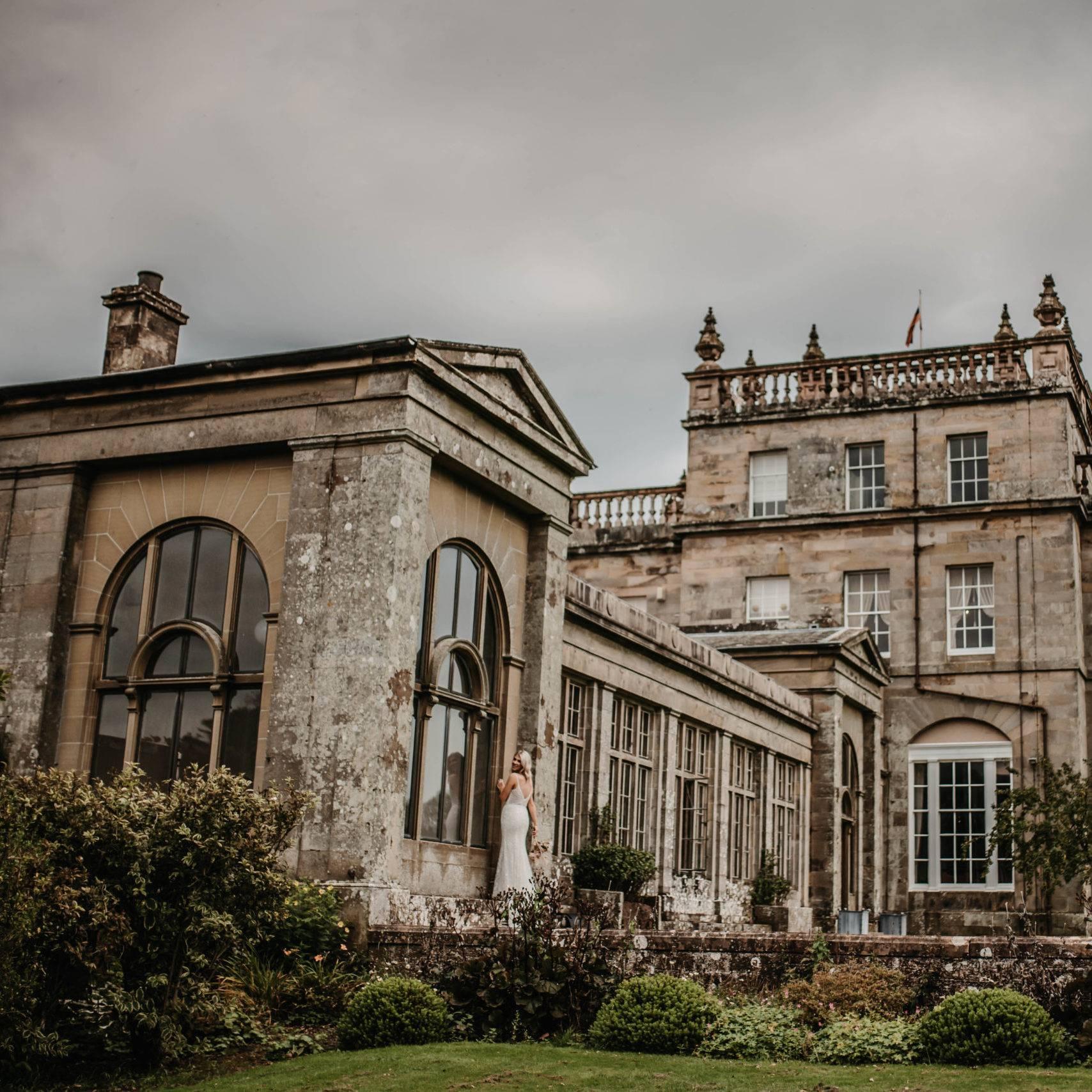 Kinmount Castle exterior shot
